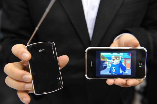 TV Meet the iPhone