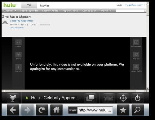 Hulu No Workee