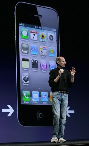 The New iPhone 4