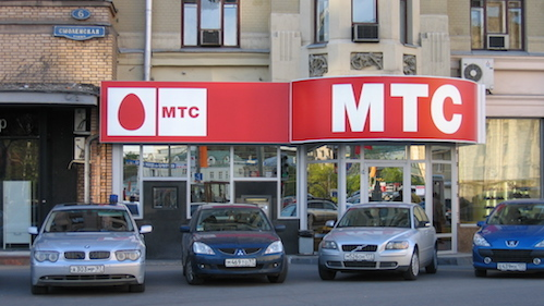 One of the several thousand retail outlets that Russia's MTS maintains in its domestic market.