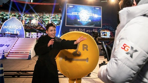SK Telecom's 5G network and T Live Caster technology were used to broadcast New Year celebrations.