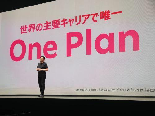 Rakuten's Hiroshi Mikitani is a big fan of simplification.