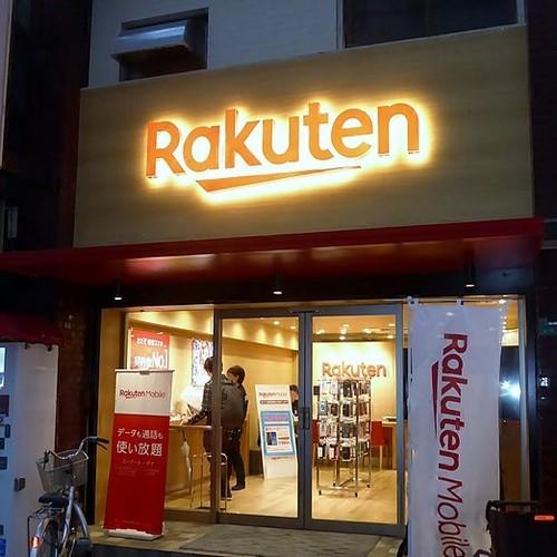 Rakuten's 4G core will not survive NEC shift