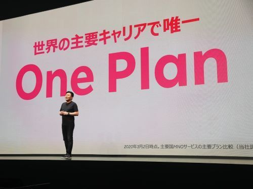 Rakuten's Hiroshi Mikitani at the company's 4G pricing announcement earlier this year.