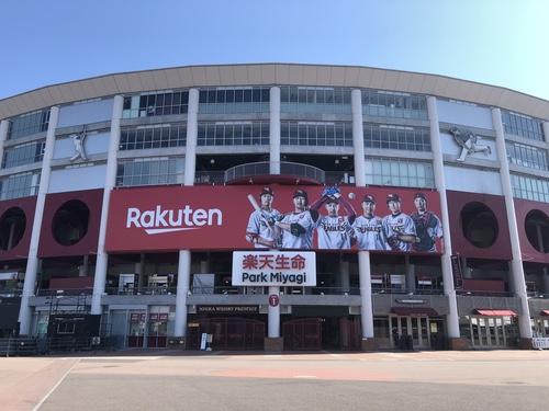 Internet firm Rakuten is a big deal in Japan.