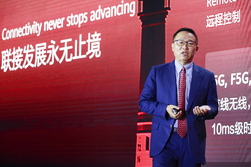 Huawei Executive Director David Wang launches all-scenario intelligent connectivity solutions