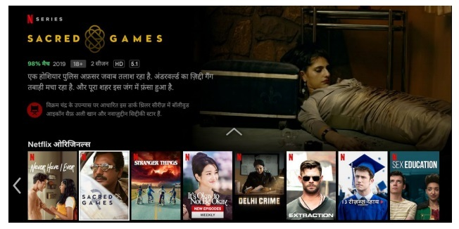 Amid solid subs growth in the Asia Pacific region, Netflix has localized its service to support Hindi in its UI. Netflix also touted a partnership with Reliance Jio in which Netflix is being bundled with the operator's mobile and fiber broadband plans.