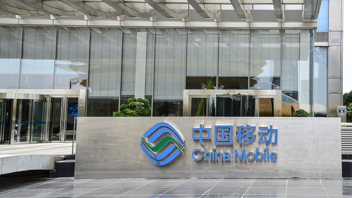 Slight of hand: China Mobile's growth in subs includes 4G customers on 5G plans.