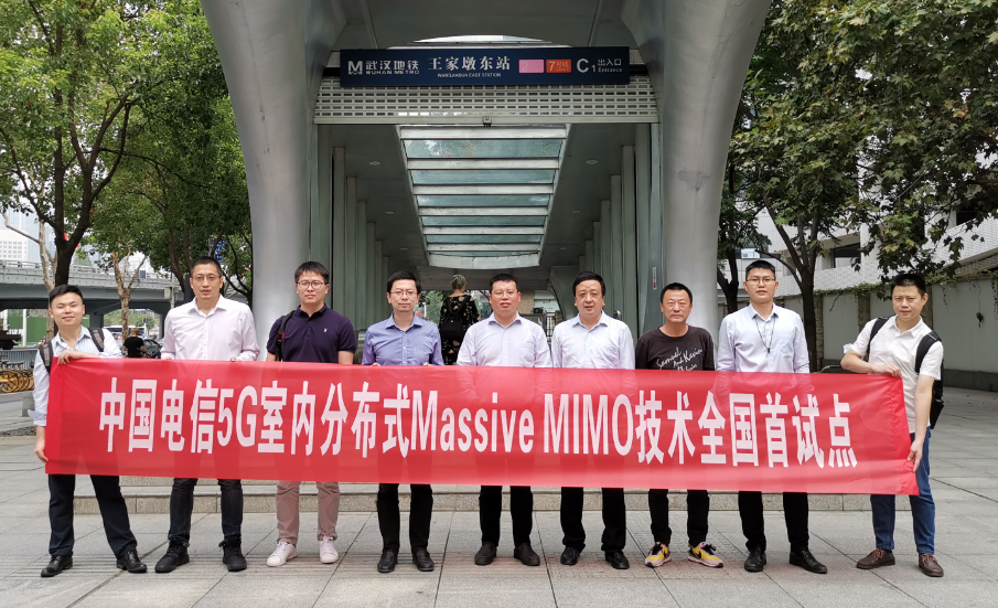 First pilot of distributed Massive MIMO by China Telecom.