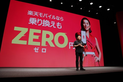 Rakuten CEO Hiroshi Mikitani on stage at a recent press event.