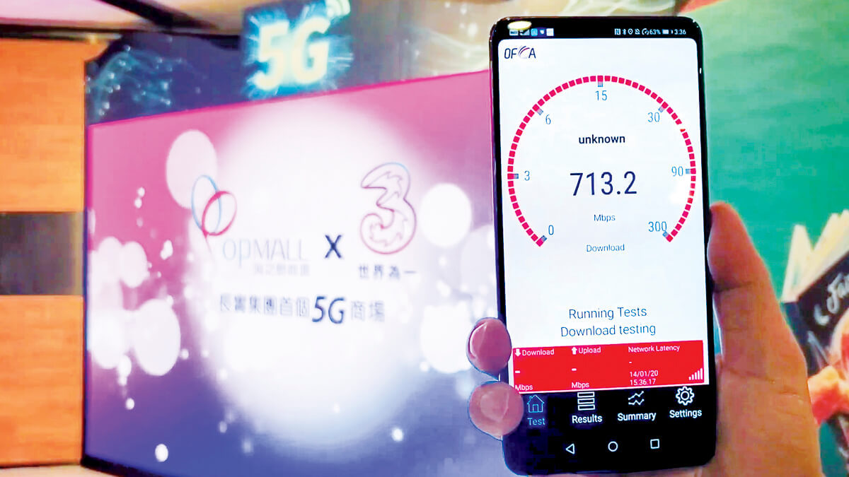 Speed test: CK Hutchison is the parent company of mobile operator 3. (Source: CK Hutchison)