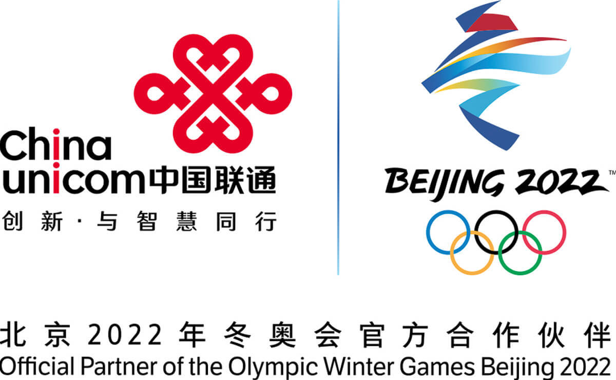 Big ambitions: China Unicom is the official telecom partner of the 2022 Beijing Winter Olympics – and the build is already underway.  (Source: China Unicom)