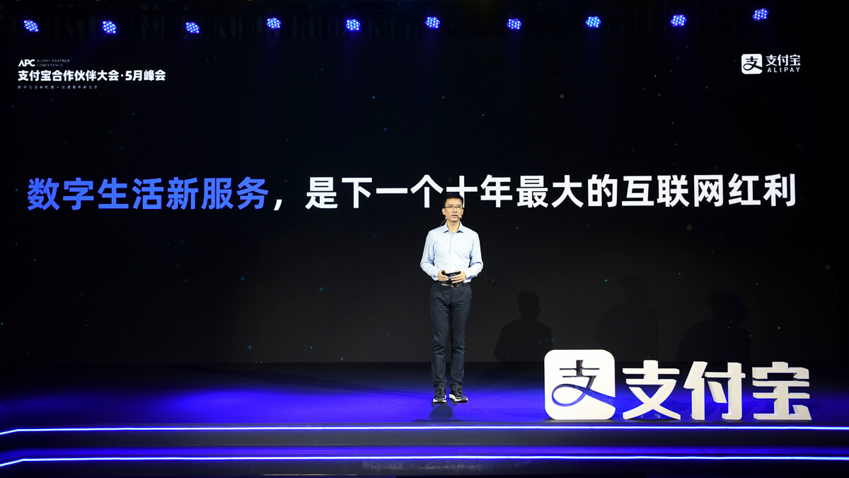 Damage limitation: The implosion of Ant Group CEO Simon Hu's planned company IPO followed Chinese moves to rein in domestic tech companies.(Source: Ant Group)