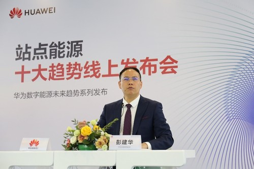 Peng Jianhua, President of Huawei Site Power Facility Domain