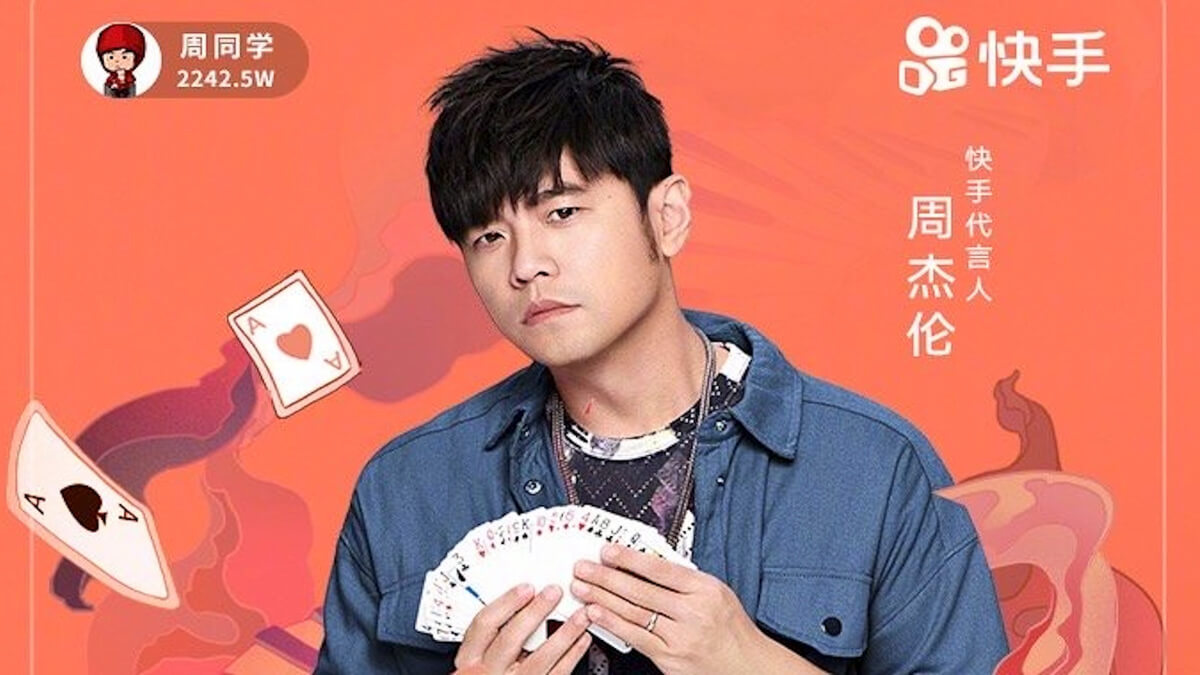 Streaming cash: Taiwanese 'King of Mando-pop' Jay Chou earned 20 million yuan, or $2.85 million, just 30 minutes into his first stream. (Source: Kuaishou)