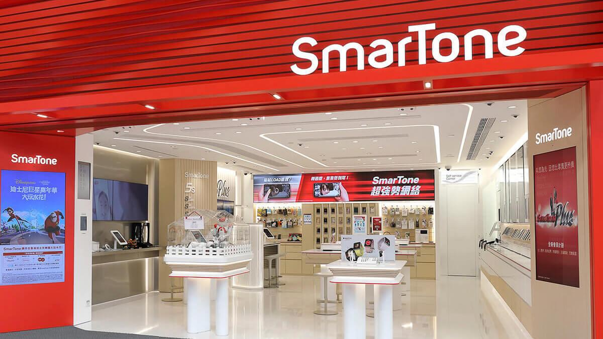 Smart shopping: 5G has given Hong Kong based SmarTone's earnings a boost. (Source: SmarTone)