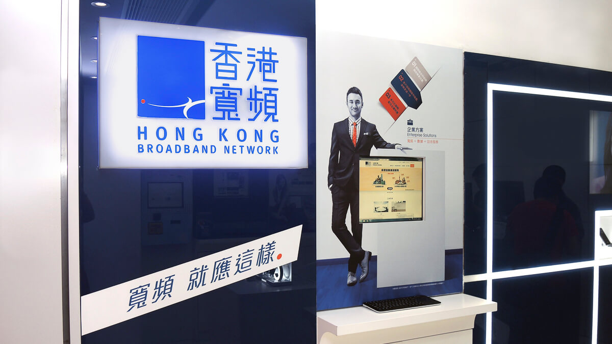 For the people: HKBN has a unique ownership structure, where around 20% of the workforce are owners. (Source: HKBN)