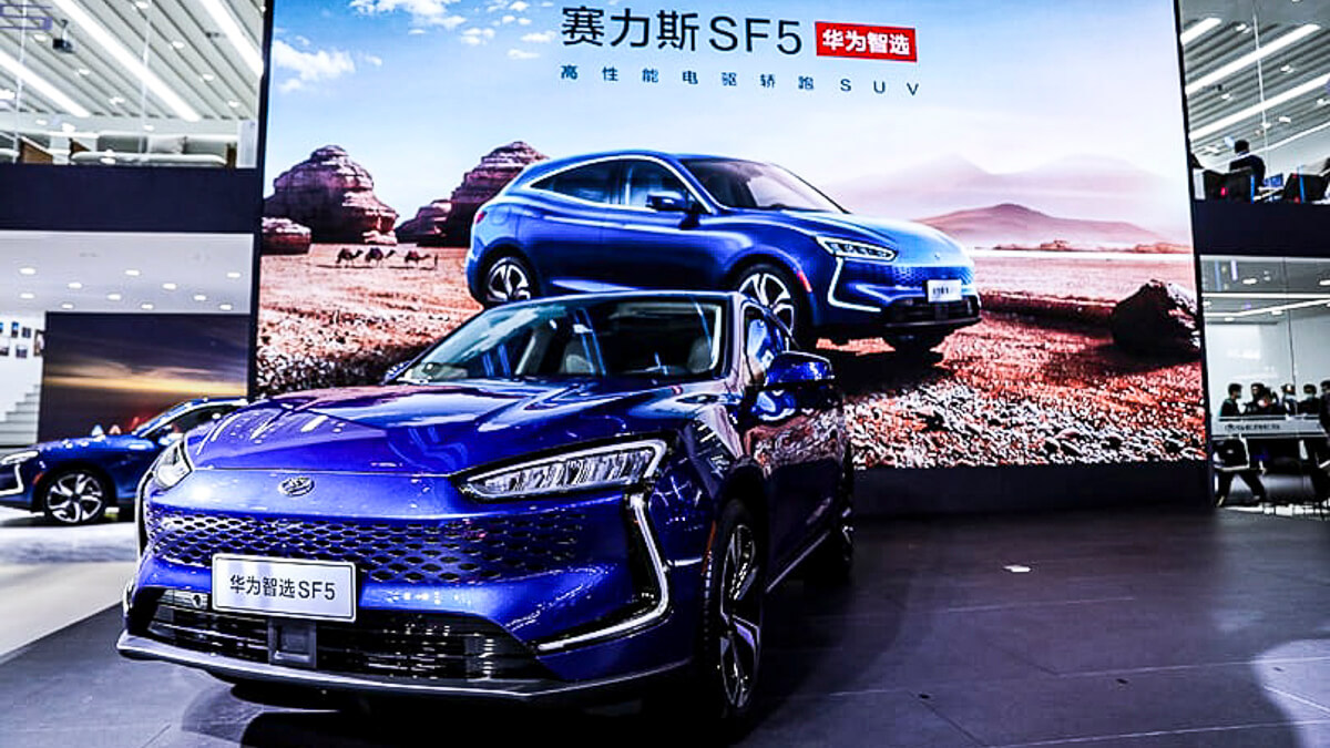 Drive on: The Seres SF5 extended range electric vehicle is packed with Huawei technology, including the DriveONE Three-in-One Electric Drive.  (Source: Huawei)