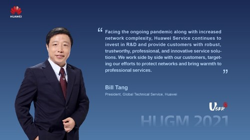 Bill Tang, President of Huawei Global Technical Service Dept.