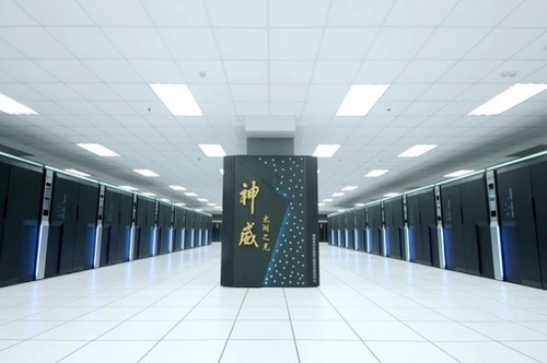 China's Sunway TaihuLight supercomputer remains No. 1