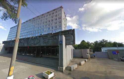 Central Research Institute of Chemistry and Mechanics in Moscow