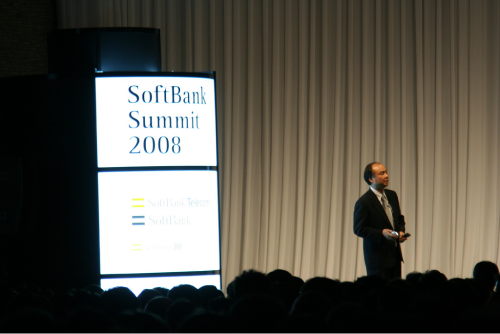 SoftBank founder Masayoshi Son founded SoftBank in 1981, and 37 years later has investments in technology companies worth billions of dollars. (Image: Nobuyuki Hayashi, Flickr)